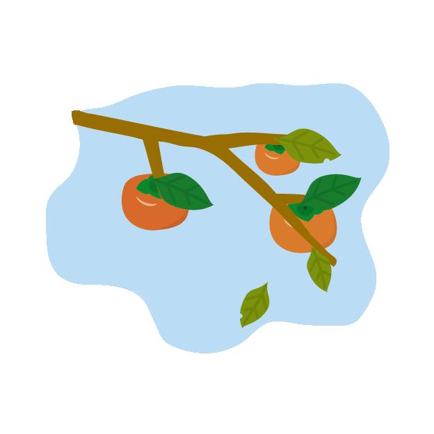 秋のイメージ・柿イラスト